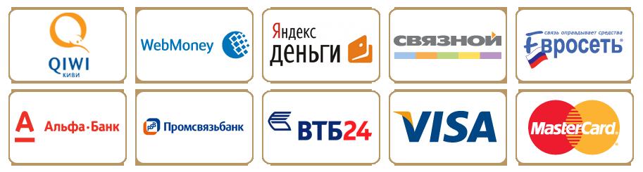 Способы оплат в интернет-магазине OCHKI-ONLINE.COM